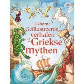 Geïllustreerde Griekse Mythen